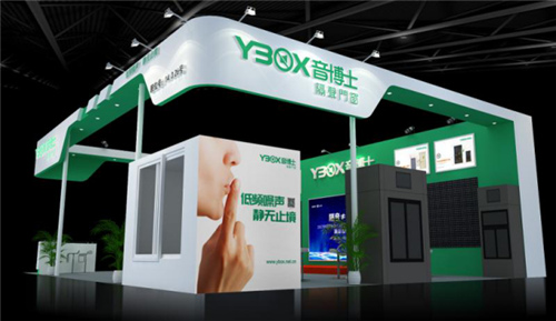 YBOX-- noise solution expert