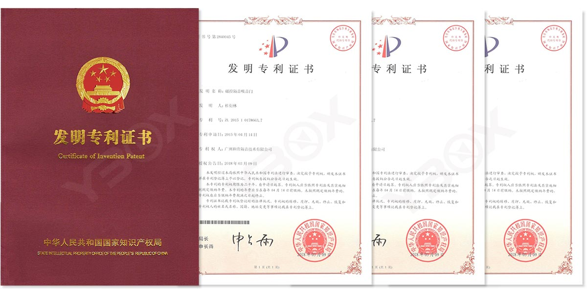 Our Company Won a Number of Patent Certificates